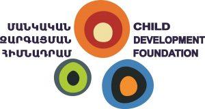 Մանկական-զարգացման-հիմնադրամ